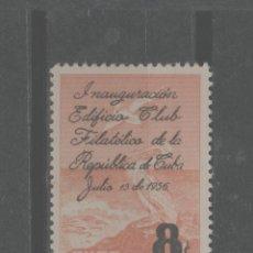 Francobolli: LOTE C- SELLO CUBA NUEVO. Lote 224988438