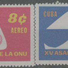 Francobolli: LOTE C- SELLOS CUBA NUEVOS SIN CHARNELA. Lote 224988541