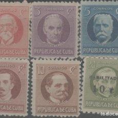 Francobolli: LOTE C- SELLOS CUBA NUEVOS. Lote 224988735