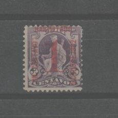 Francobolli: LOTE C- SELLO CUBA NUEVO OXIDO. Lote 224988306
