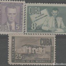 Francobolli: LOTE C- SELLOS CUBA NUEVOS SERIE COMPLETA. Lote 224999886