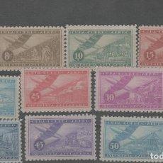 Francobolli: LOTE C- SELLOS CUBA NUEVOS SERIE COMPLETA. Lote 225000025