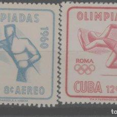 Francobolli: LOTE C- SELLOS CUBA NUEVOS SERIE COMPLETA SIN CHARNELA. Lote 225000052