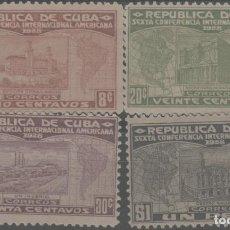 Francobolli: LOTE C- SELLOS CUBA NUEVOS SIN CHARNELA ALTO VALOR. Lote 225000252