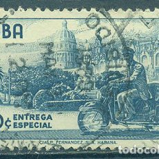 Selos: 572-2 CUBA 1958 U COURIER WITH MOTORCYCLE. Lote 226319645