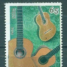Selos: 5867 CUBA 2014 MNH THE 75TH ANNIVERSARY OF THE BIRTH OF LEO BROUWER. Lote 226319776