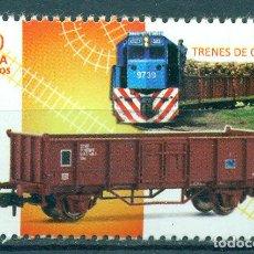 Selos: 5926 CUBA 2015 MNH FREIGHT TRAINS. Lote 226319946