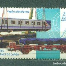 Selos: 5925 CUBA 2015 MNH FREIGHT TRAINS. Lote 226320130