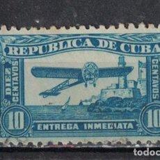 Sellos: 38 CUBA 1914 NG AIRMAIL. Lote 226334205