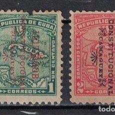 Sellos: 28-4 CUBA 1914 NG MAP OF CUBA. Lote 226334215