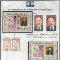 Sellos: KOL-CU28 CUBA NG POSTAGE STAMPS ON THE THEME OF CHESS - VARIETIES. RARITY. Lote 226334360
