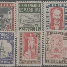 Timbres: LOTE 12-SELLOS CUBA NUEVOS CON CHARNELA. Lote 228502295