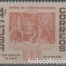 Timbres: LOTE 12-SELLO CUBA NUEVO SIN CHARNELA. Lote 228502780