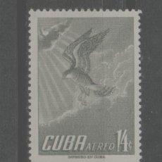 Timbres: LOTE 12-SELLO CUBA NUEVO CON CHARNELA. Lote 228503445