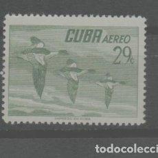 Timbres: LOTE 12-SELLO CUBA NUEVO CON CHARNELA. Lote 228503465
