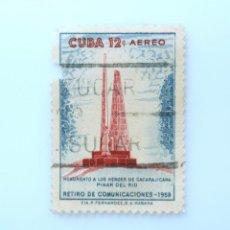 Sellos: SELLO POSTAL CUBA 1960, 12 ¢, MONUMENTO A LOS HEROES DE LA CACARAJICARA, USADO. Lote 230244475