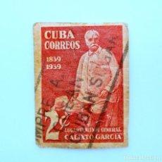 Sellos: SELLO POSTAL CUBA 1939, 2 ¢, GENERAL CALIXTO GARCIA, USADO. Lote 230246140