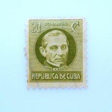 Sellos: SELLO POSTAL CUBA 1941, 20 ¢, JOSÉ ANTONIO SACO, USADO. Lote 230252195