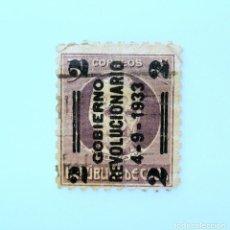 Sellos: SELLO POSTAL CUBA 1933, 2 ¢, JOSÉ DE LA LUZ CABALLERO, OVERPRINT GOBIERNO REVOLUCIONARIO, USADO. Lote 230283495