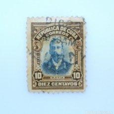 Sellos: SELLO POSTAL CUBA 1910, 10 ¢, JOSÉ M. RODRÍGUEZ Y RODRÍGUEZ, USADO. Lote 230323700