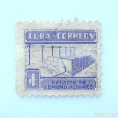 Sellos: SELLO POSTAL CUBA 1951, 1 ¢, PALACIO DE COMUNICACIONES, USADO. Lote 230344890