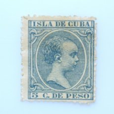 Sellos: SELLO POSTAL CUBA 1896, 5 ¢ DE PESO, REY ALFONSO XIII, USADO. Lote 230372270