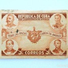 Sellos: SELLO POSTAL CUBA 1942, 3 ¢ , MACEO, BOLIVA, JUAREZ, LINCOLN Y ESCUDO DE ARMAS, IMPERFORADO, USADO. Lote 230374365