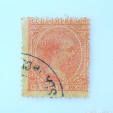 Sellos: SELLO POSTAL CUBA 1894, 1/2 MILESIMA DE PESO, REY ALFONSO XIII, USADO. Lote 230380080