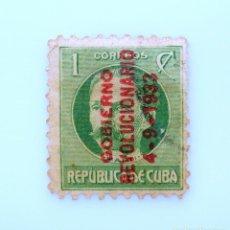 Sellos: SELLO POSTAL CUBA 1933, 1 ¢, JOSÉ JULIAN MARTI, OVERPRINT GOBIERNO REVOLUCIONARIO, USADO. Lote 230382710