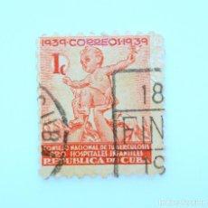 Sellos: SELLO POSTAL CUBA 1939, 1 ¢, PRO HOSPITALES INFANTILES, CONSEJO NACIONAL DE TUBERCULOSIS, USADO. Lote 230387595