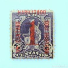 Sellos: SELLO POSTAL CUBA 1902, 1 ¢, OVERPRINT HABILITADO 1902, USADO. Lote 230445950