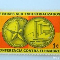 Sellos: SELLO POSTAL CUBA 1961, 1 ¢, CONFERENCIA CONTRA EL HAMBRE, SIN USAR. Lote 230454240