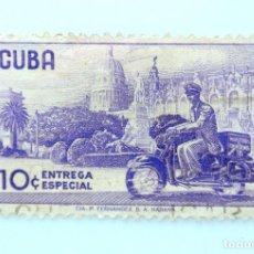 Sellos: SELLO POSTAL CUBA 1960, 10 ¢, MENSAJERO CON MOTO, ENTREGA ESPECIAL, USADO. Lote 230454780