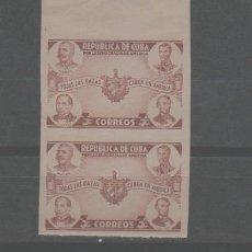 Sellos: LOTE C-SELLOS CUBA SIN DENTAR. Lote 269774963
