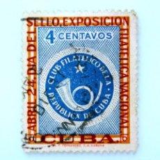 Sellos: SELLO POSTAL CUBA 1957, 4 ¢, EXPOSICIÓN FILATELICA NACIONAL, 24 DE ABRIL DIA DEL SELLO, USADO. Lote 230484450