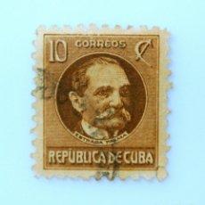 Sellos: SELLO POSTAL CUBA 1917, 10 ¢, TOMÁS ESTRADA PALMA, USADO. Lote 230567205