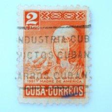 Sellos: SELLO POSTAL CUBA 1952, 2 ¢, REINA ISABEL LA CATÓLICA, USADO. Lote 230583040