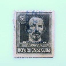 Sellos: SELLO POSTAL CUBA 1917, 1 PESO CUBANO, CARLOS MANUEL DE CÉSPEDES, USADO. Lote 230586495