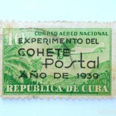 Sellos: SELLO POSTAL CUBA 1939, 10 ¢, EXPERIMENTO DEL COHETE POSTAL, USADO. Lote 230614880