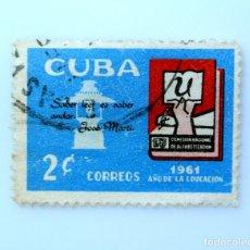 Sellos: SELLO POSTAL CUBA 1961, 2 ¢, AÑO DE LA EDUCACION, LIBRO Y LAMPARA, USADO. Lote 230626325