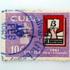 Sellos: SELLO POSTAL CUBA 1961, 10 ¢, AÑO DE LA EDUCACION, LAMPARA Y LIBRO, USADO. Lote 230629680