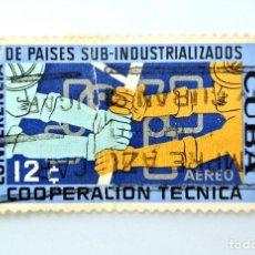 Sellos: SELLO POSTAL CUBA 1961, 12 ¢, CONFERENCIA DE PAISES SUB-INDUSTRIALIZADOS, COOPERACION TECNICA, USADO. Lote 230646185