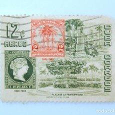 Sellos: SELLO POSTAL CUBA 1955, 12 ¢, PLAZA DE LA FRATERNIDAD, USADO. Lote 230646905