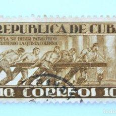 Sellos: SELLO POSTAL CUBA 1943, 10 ¢, CUMPLA SU DEBER PATRIOTICO DESTRUYENDO LA QUINTA COLUMNA, USADO. Lote 230648855