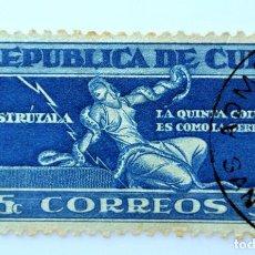 Sellos: SELLO POSTAL CUBA 1943, 5 ¢, DESTRÚYALA LA QUINTA COLUMNA ES COMO LA SERPIENTE, USADO. Lote 230652540