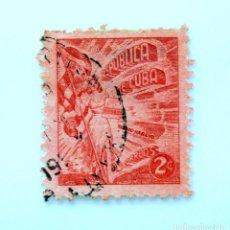 Sellos: SELLO POSTAL CUBA 1950, 2 ¢, LA LIBERTAD CON BANDERA Y CIGARROS, USADO. Lote 230653215