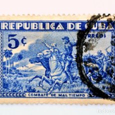 Sellos: SELLO POSTAL CUBA 1933, 5 ¢, COMBATE DE MAL TIEMPO, USADO. Lote 230658330
