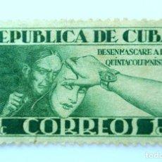 Sellos: SELLO POSTAL CUBA 1943, 1 ¢,DESENMASCARE A LOS QUINTACOLUMNISTAS, SIN USAR. Lote 230659275