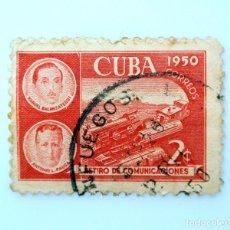 Sellos: SELLO POSTAL CUBA 1943, 2 ¢, RETIRO DE COMUNICACIONES, BALANZATEGUI Y PAUSA , USADO. Lote 230662295