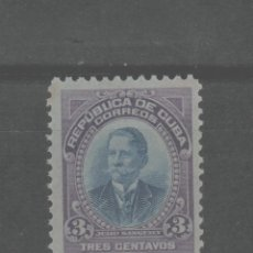 Timbres: LOTE B-SELLO CUBA NUEVO SIN CHARNELA AÑO 1910. Lote 254036620